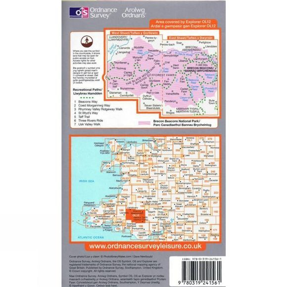 Ordnance Survey Brecon Beacons West 12 V13