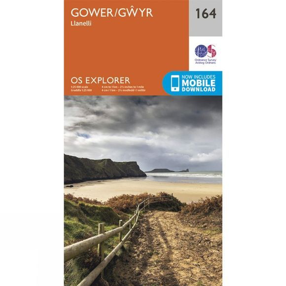 Ordnance Survey Gower V15