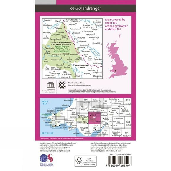 Ordnance Survey Landranger Map 161 The Black Mountains V16