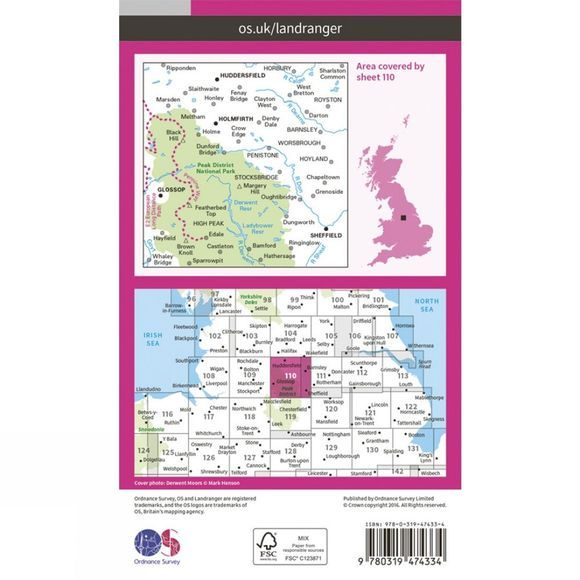 Ordnance Survey Active Landranger Map 110 Sheffield and Huddersfield V16