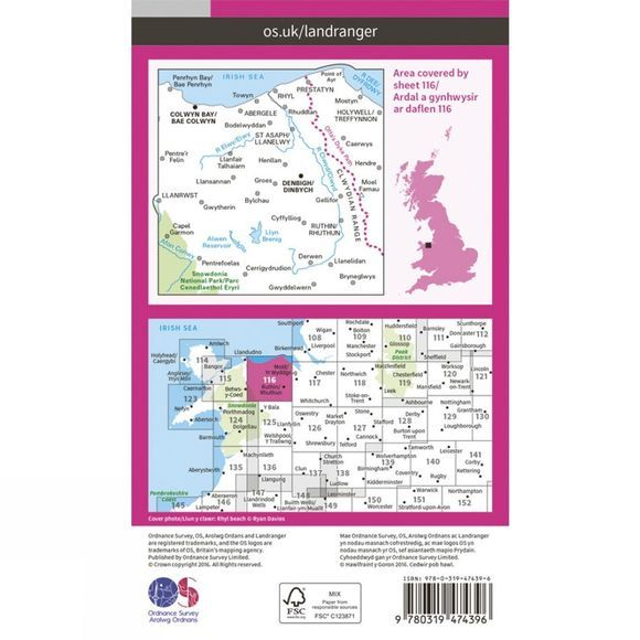 Active Landranger Map 116 Denbigh and Colwyn Bay